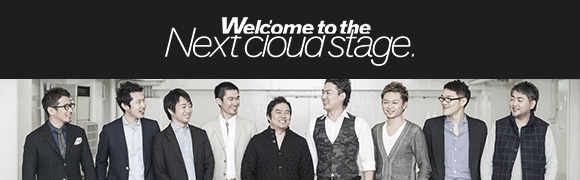 Welcome to the next cloud stage