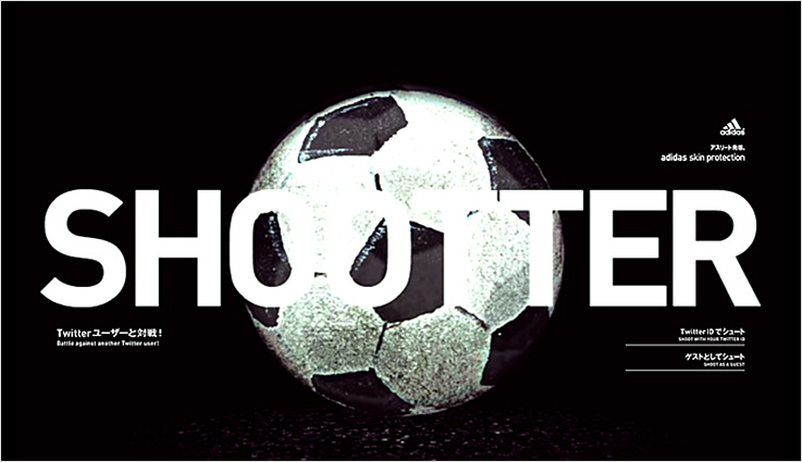 SHOOTTER – adidas skin protection