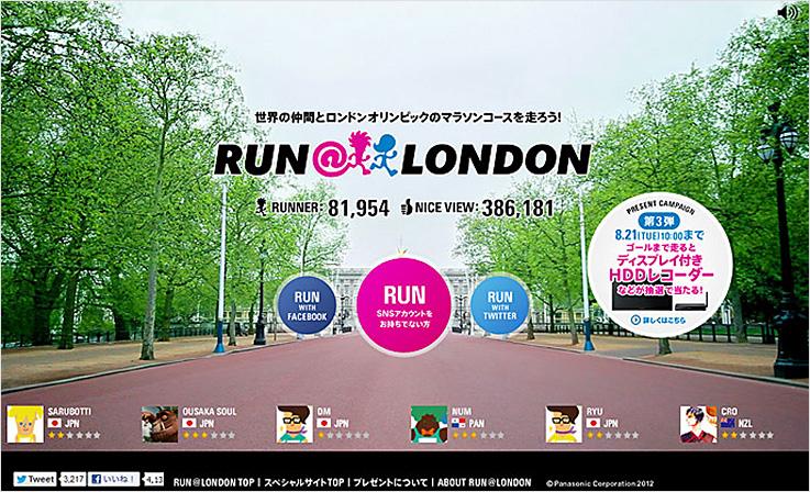 RUN@LONDON