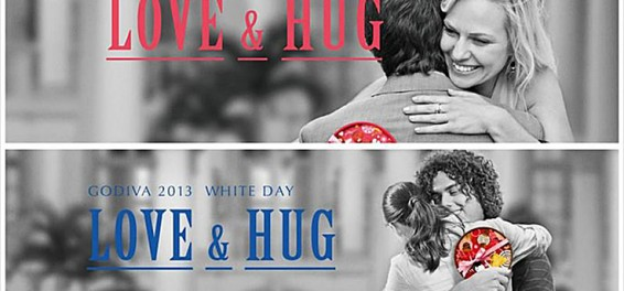 Godiva 2013 LOVE&HUG プロジェクト