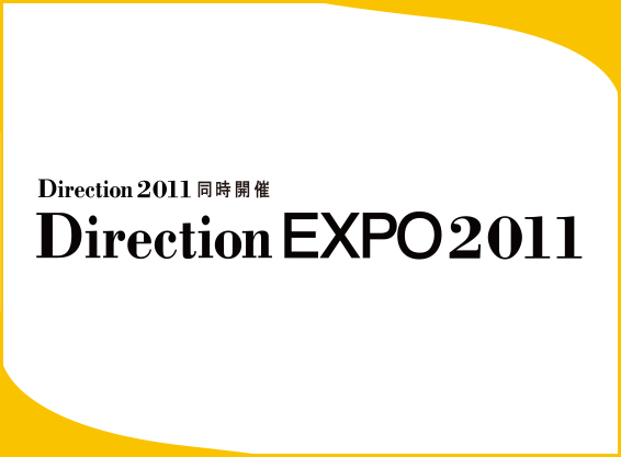 Direction EXPO 2011