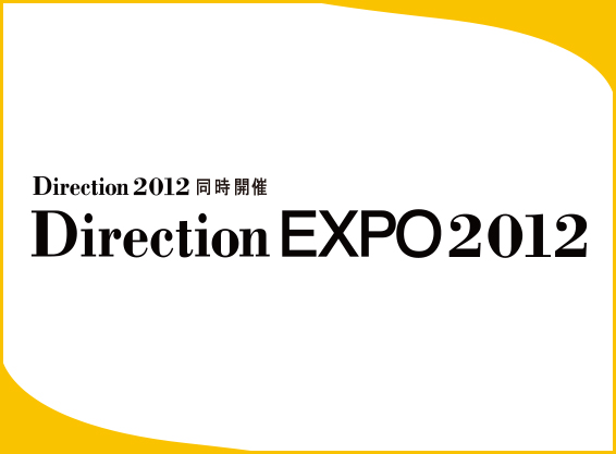 Direction EXPO 2012
