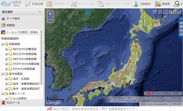 地質情報データベース