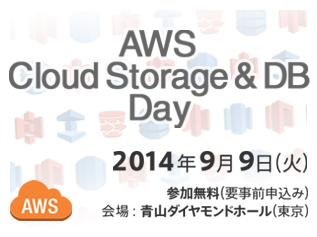 AWS Cloud Storage & DB Day 2014