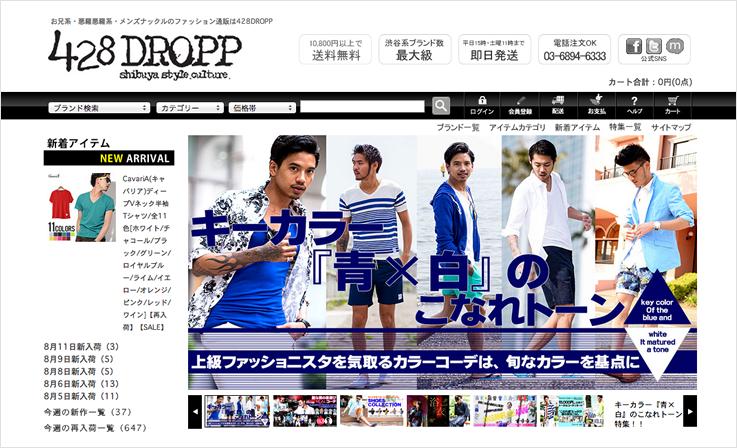 ファッション通販 428DROPP