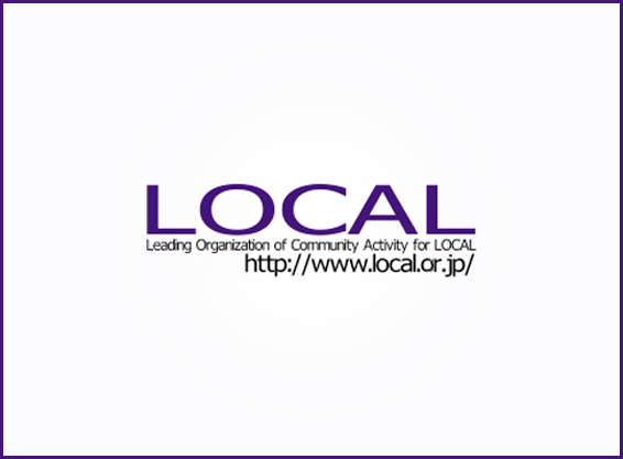 LOCAL Community Summit 2015