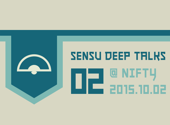 Sensu Deep Talks #2
