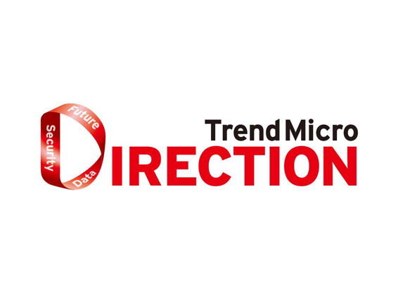 Trend Micro DIRECTION
