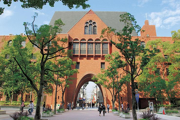 近畿大学 業務システム基盤