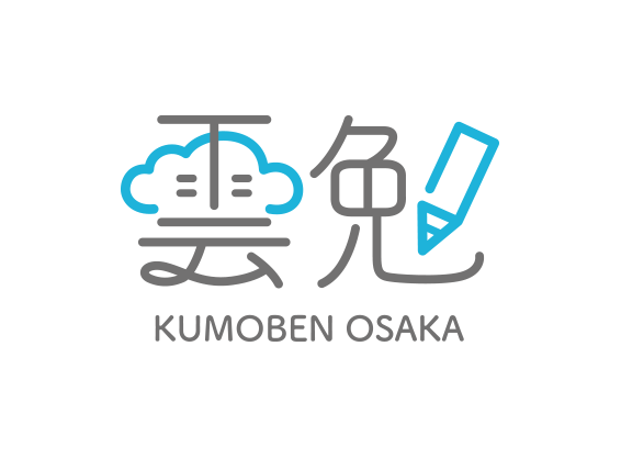 雲勉「Amazon API Gateway」