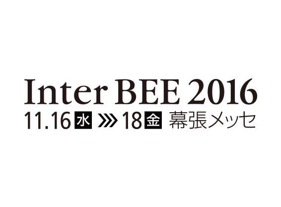 Inter BEE 2016