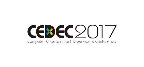 CEDEC 2017 大規模タイムシフト配信