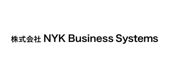 NYK Business Systems データウェアハウス・データマート基盤