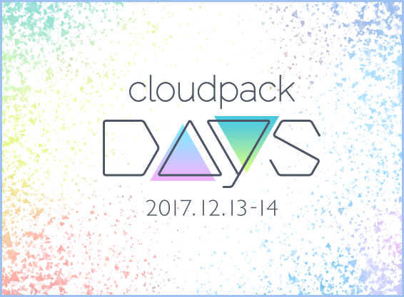 cloudpack DAYS