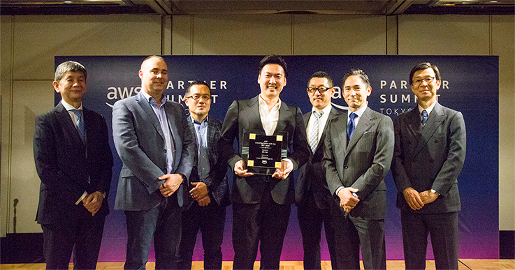 APN Consulting Partner of the Year 2017 - Japan