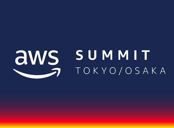 AWS Summit Tokyo/Osaka 2018