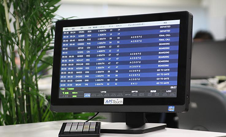 成田空港フライトインフォメーションサービス