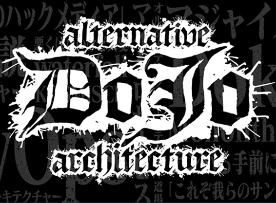 Alternative Architecture DOJO Offline #0