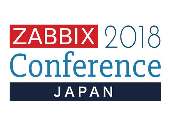 Zabbix Conference Japan 2018