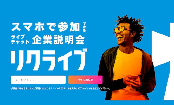 株式会社NKインターナショナル 動画配信サイトの構築