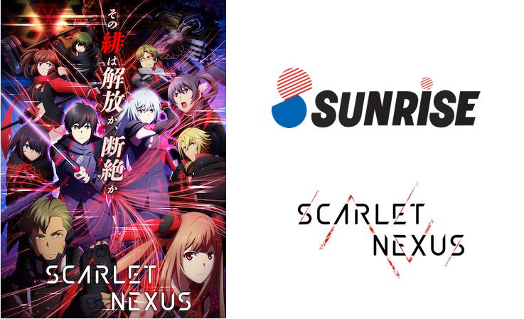 株式会社サンライズ「TVアニメ『SCARLET NEXUS』公式サイト」